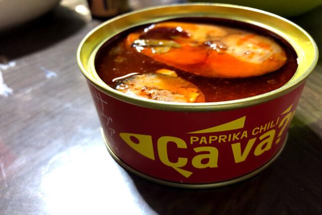 サヴァ缶 パプリカ チリソース味