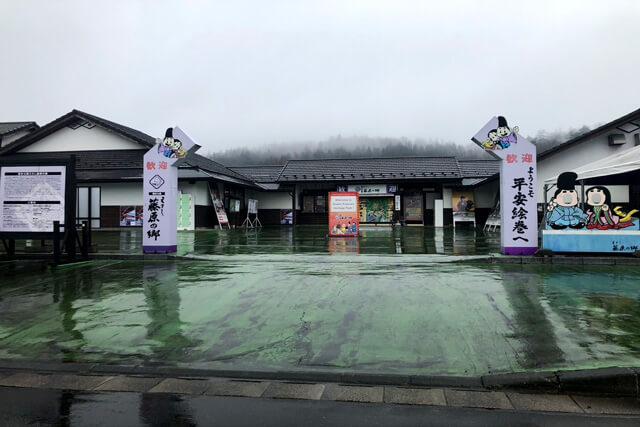 What is Esashi-Fujiwara Heritage Park?