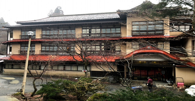 【What is Fujisan Ryokan】