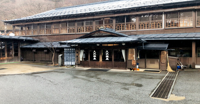 【What is Osawa Onsen】
