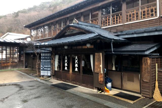 Osawa onsen2