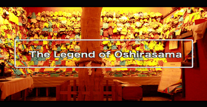 What is the Legend of Oshirasama?