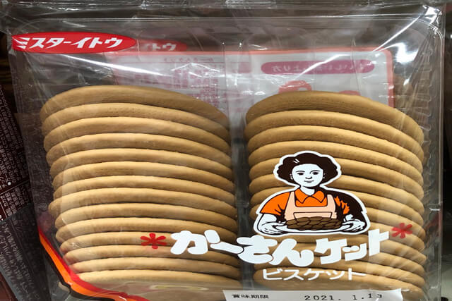 What is Kasan Ket that used for Biscuit tempura?