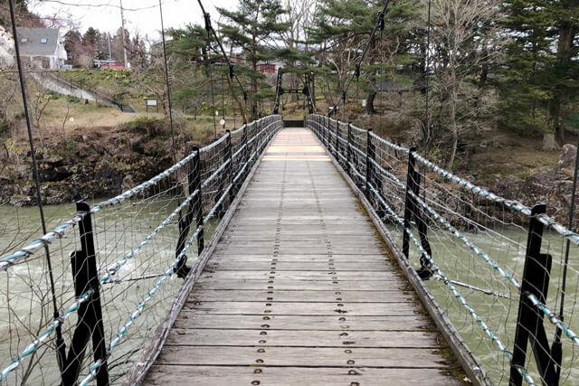 Goranba bridge