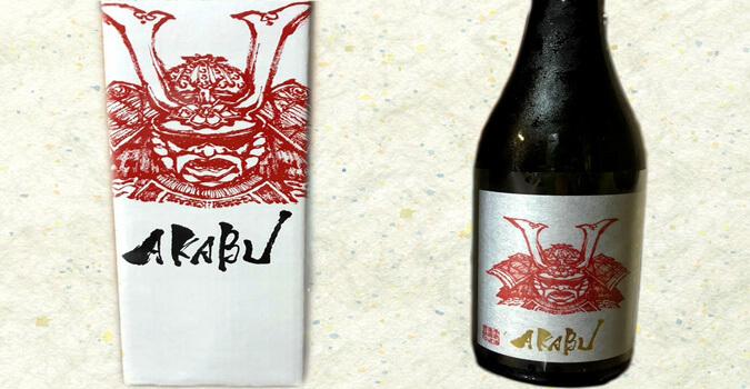 """""""復活の蔵""""から日本を代表する銘酒へ!赤武酒造「赤武」とは?"""