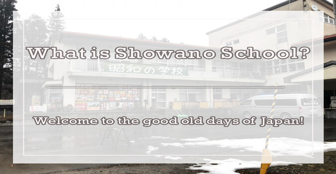 What is Showano School? Welcome to the good old days of Japan!