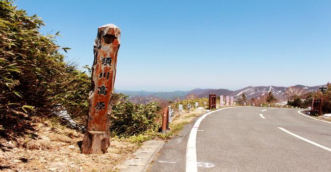 栗駒山の中腹に広がる須川高原!須川の魅力に迫る!