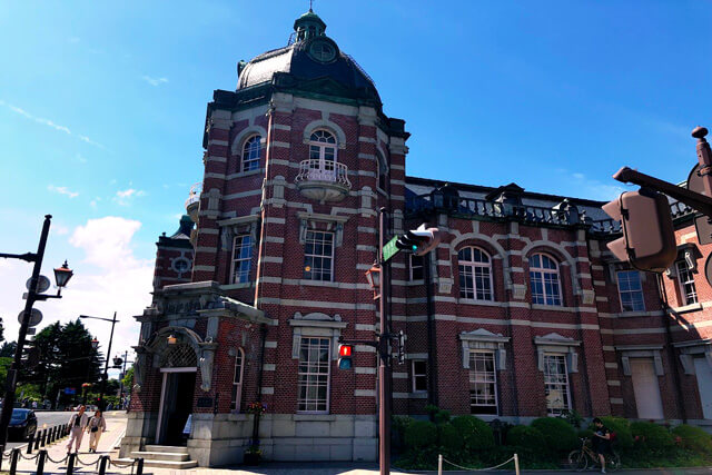 What is Bank of Iwate Red Brick Building?