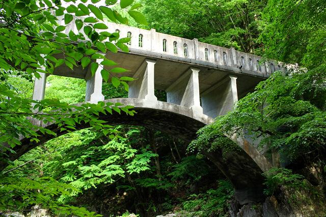 What is Hayama Megane Bridge?
