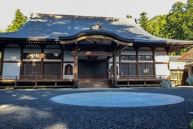 What is Soshoji Temple?